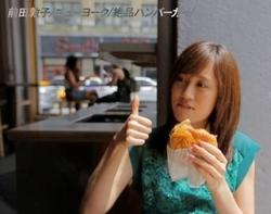 「前田敦子 ニューヨーク」の画像検索結果